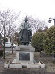 足利氏ゆかりの史跡 - syuの日記・気まま旅