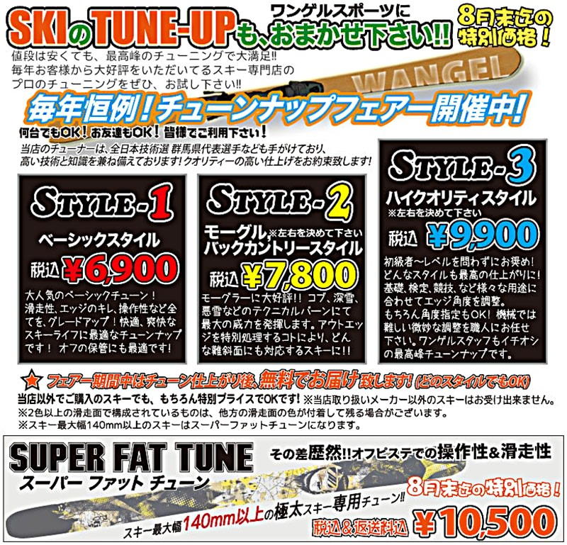Style2_001