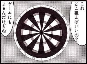 Manga_time_or_2012_10_p159
