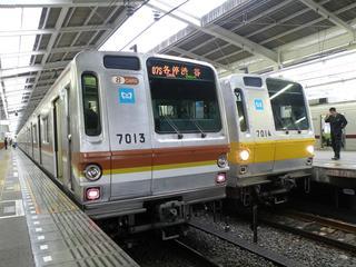 東京地下鉄 7000系電車 - 水の丘...