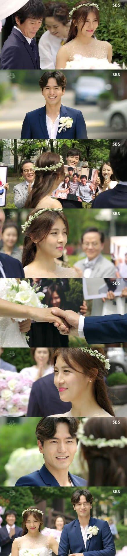 ジウォン 結婚 ハ
