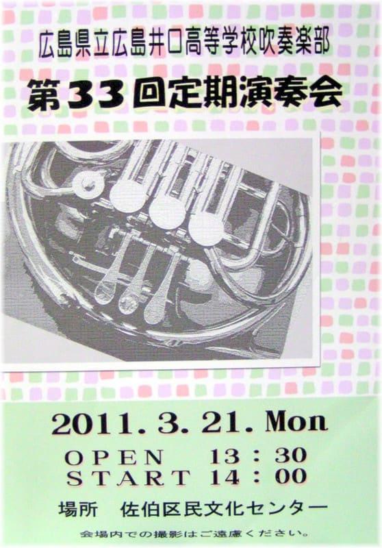Nokuchiteienn33_3