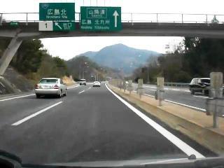 広島道「広島北JCT-広島JCT」 - ...