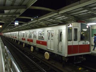 大阪市交通局 10系電車/10A系電車 - 水の丘交通公園