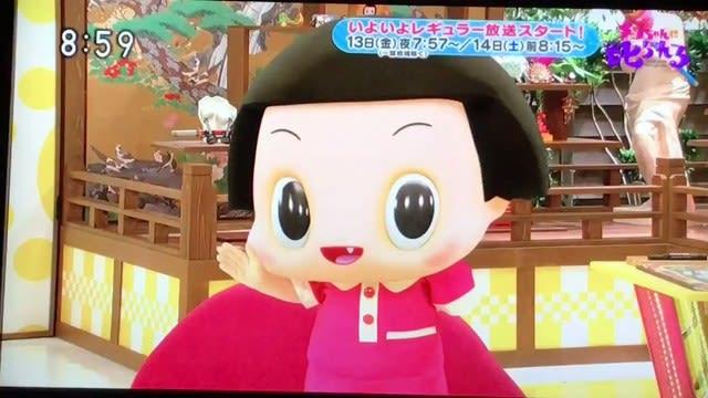 【週間視聴率トップ20】NHKのクイズ番組「チコちゃんに叱られる!」が面白い。 「着ぐるみをCG合成した不思議な5歳児チコちゃん 絶妙トークの声 がアノ人」