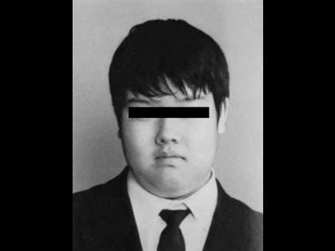 松井喜代司死刑囚(69)と関光彦死刑囚(44)死刑執行 犯行当時 ...