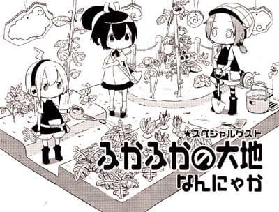 Manga_time_kr_carat_2012_09_p133