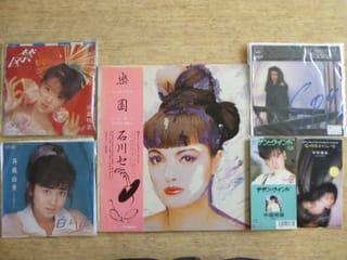 「心のなかにいる」 平井菜水 1993年 - 失われたメディア-8cmCDシングルの世界-