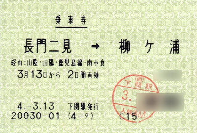 201405260016