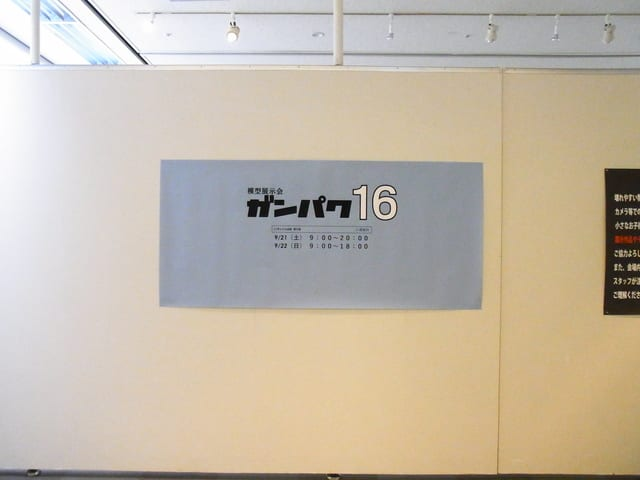 Images of ザッツお台場エンターテイメント! - JapaneseClass.jp