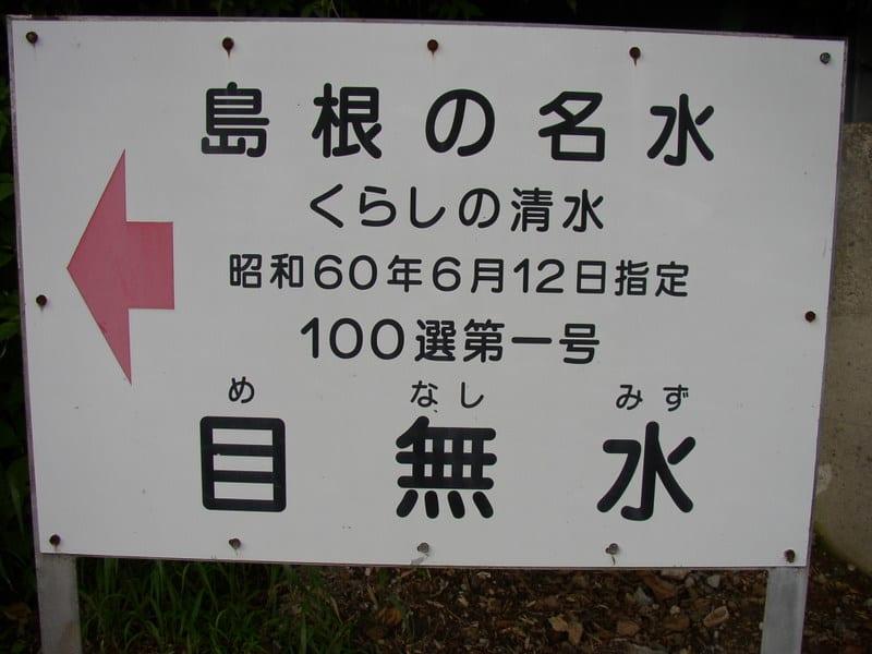P7090003