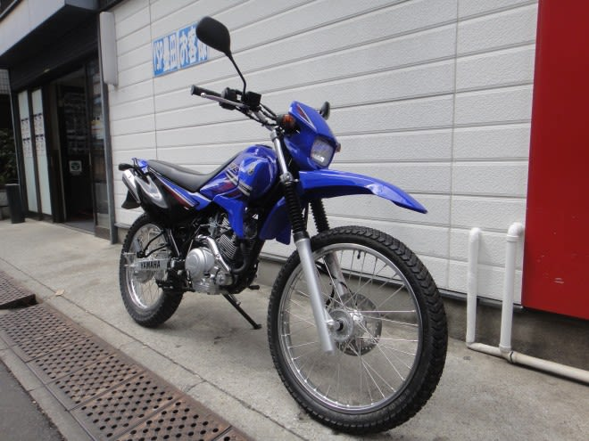 Bike_93_3_2
