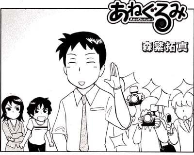 Manga_time_or_2012_08_p049