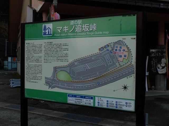 滋賀県で車中泊するなら、この場所です。
