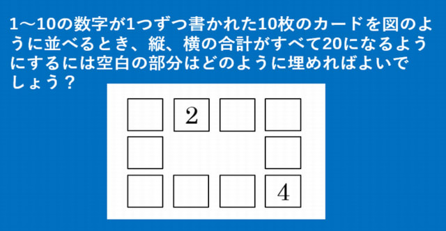 クイズ 難問 ひっかけ 何を言っても○○と答えてゲーム!ひっかけお題まとめ 噛みやすい言葉