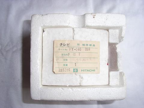 T1480018