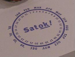 Satok! スタンプ
