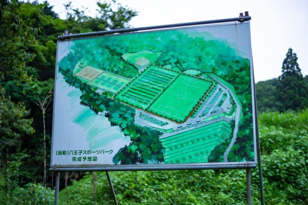 (仮称)八王子スポーツパークの写真