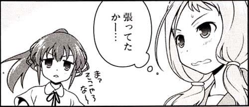 Saki_09_p138