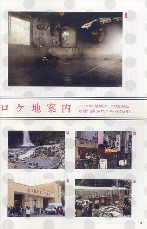 Scan10035_2