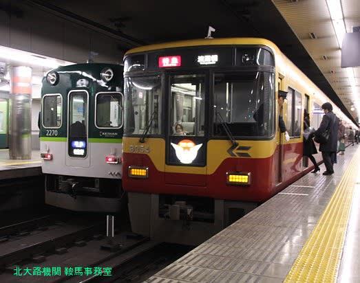 テレビカー廃止へ 京阪8000系リニューアルで2011年までに営業 ...