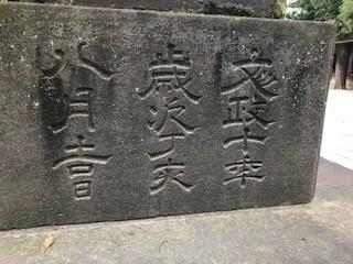 文政10年(1827年) - 絵入り随筆...