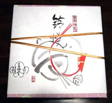 Suzuyaki