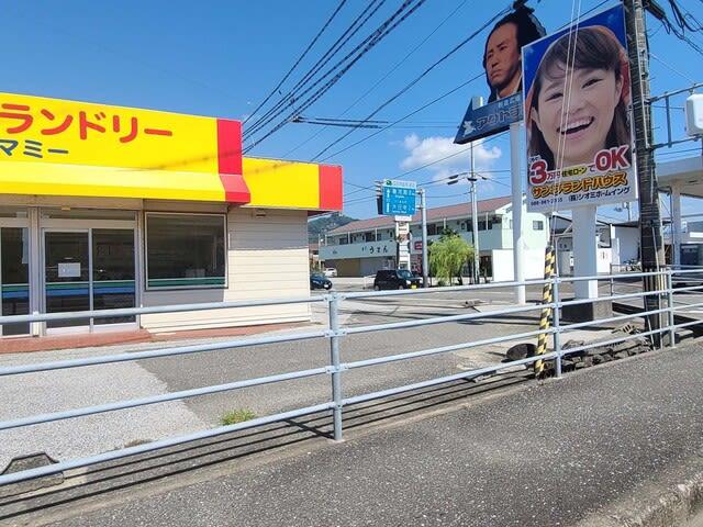 サン・ブランドママの野立て看板です | 高知市で月々三万円で新築一戸建てを建てるならサン・ブランドハウス