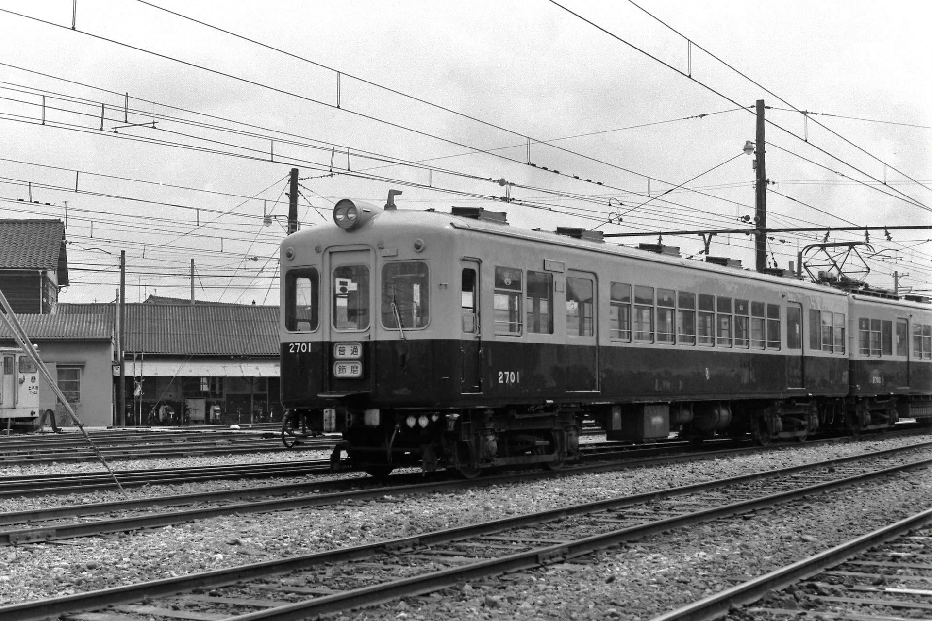 おかひめ の 鉄道記録