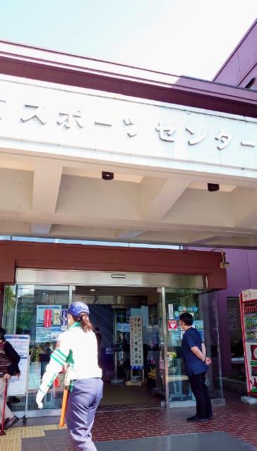 港南 スポーツ センター