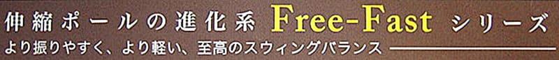 Fl_03_2