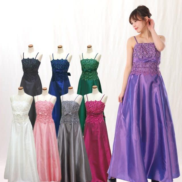 2499f9cf284b1 ロングドレス191 演奏会や結婚式のパーティードレス 刺繍 赤 青 緑 紺 黒 白 ピンク