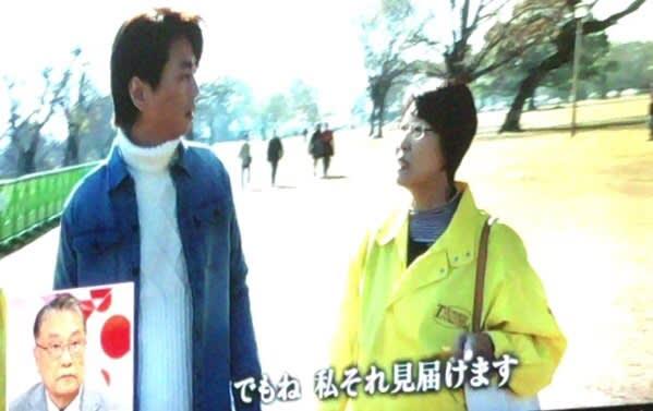 ブログ 氷川 きよし 応援 ファン