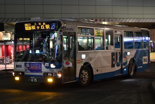 乗合バス事業再編後の神奈川中央...