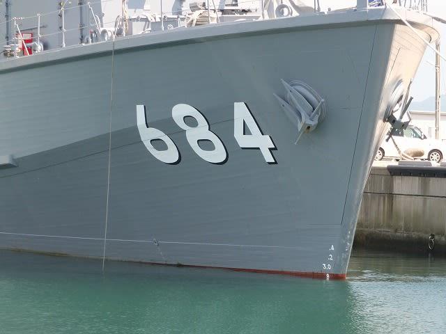 掃海艇「すがしま」型4番艇  MSC684掃海艇なおしま 下関基地隊にて