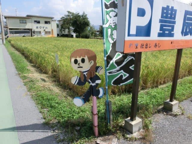 豊郷 小学校 けい おん