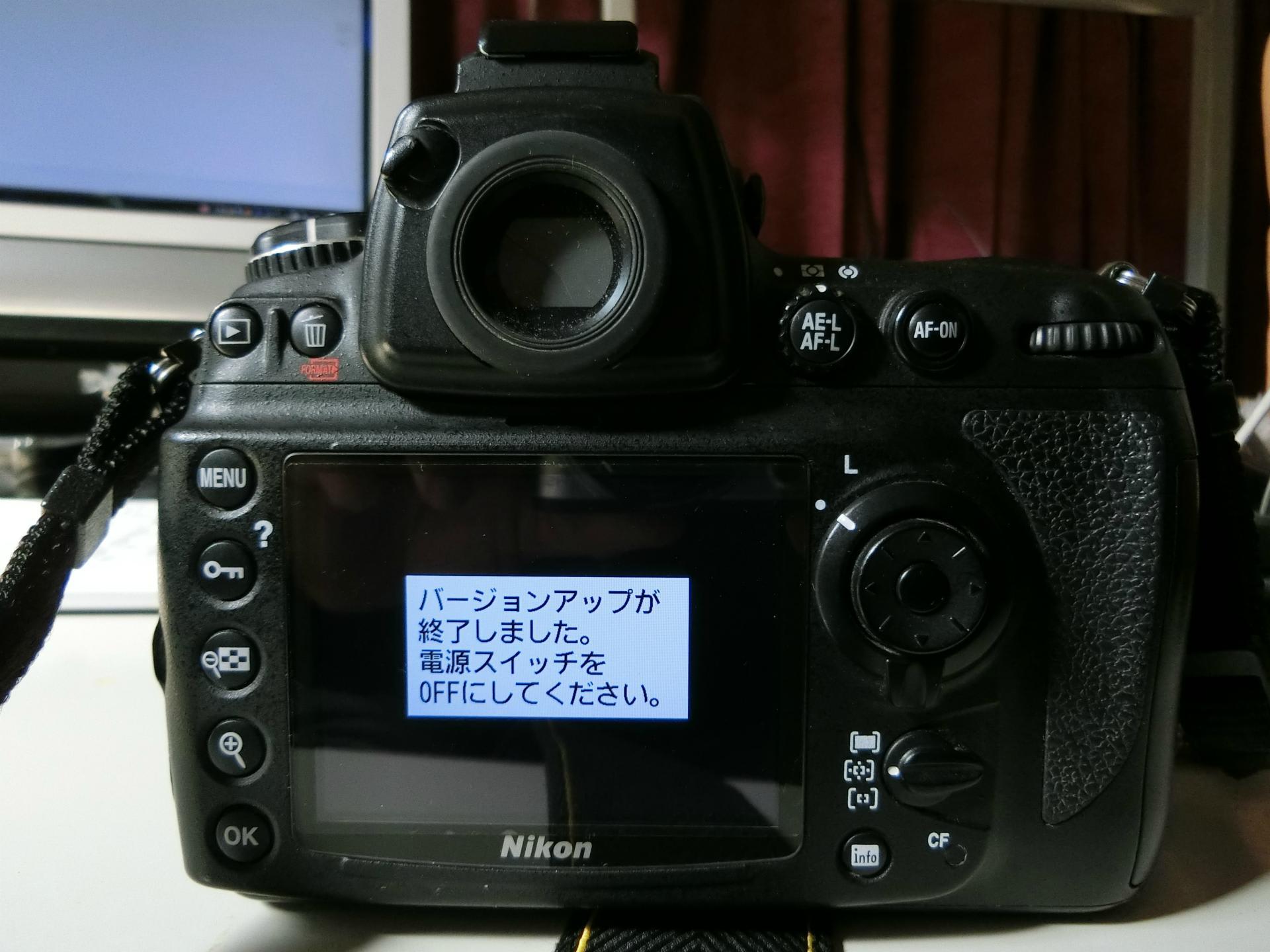 nikon d700 ファームウェア 最新バージョン