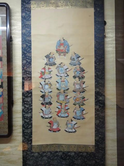 浜松城に行きました。 - こりんの遊び部屋