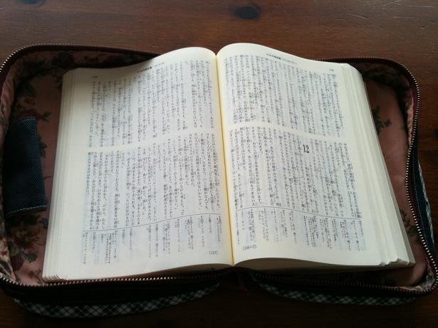 ☆「聖書」とはどんな本ですか? ...