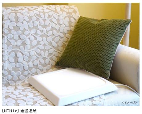 Oriental_hotel_namba