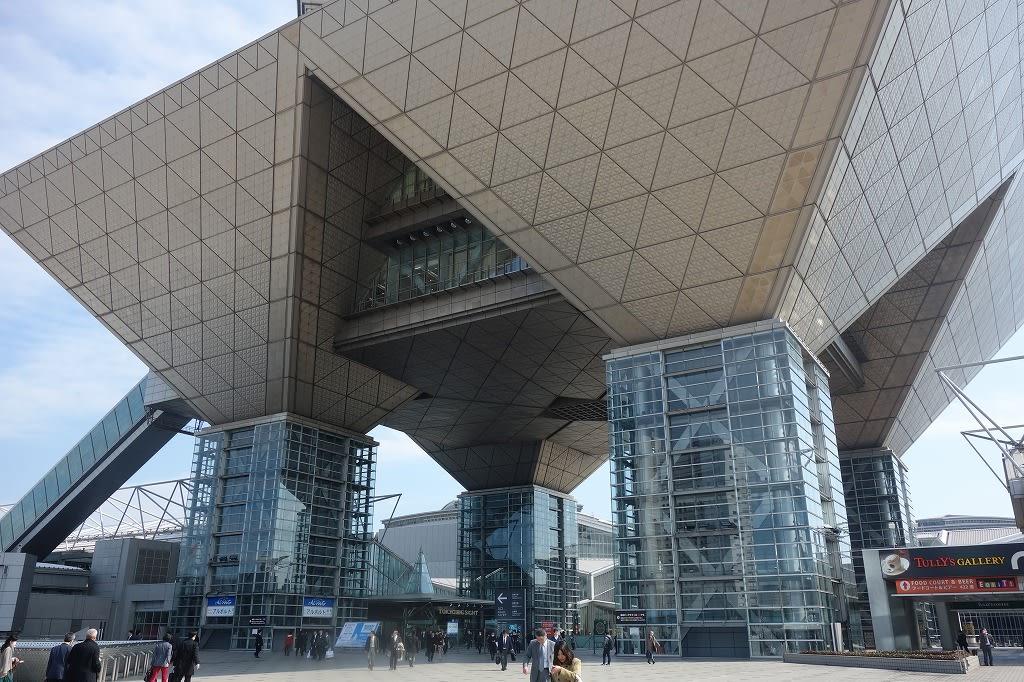 ビッグ サイト 東京
