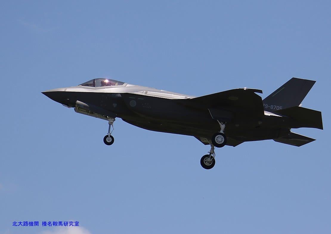 """ロイヤルウイングマン豪州次世代無人機試作機完成!画期的""""無人僚機""""が ..."""