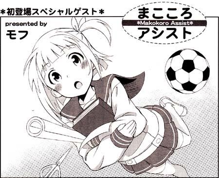Manga_time_kr_carat_2013_03_p093