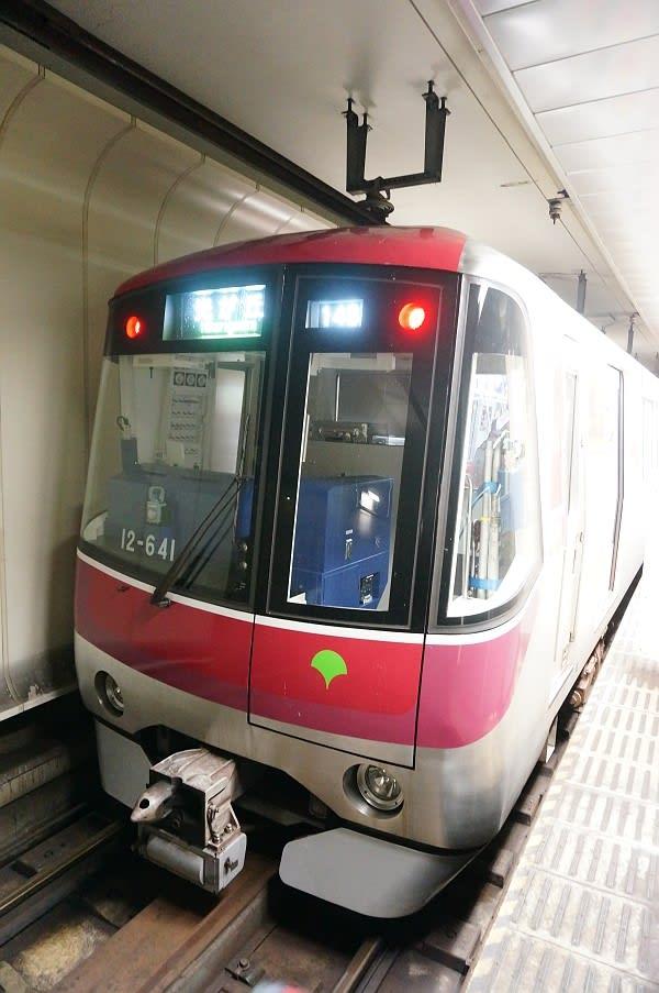 都営地下鉄大江戸線の新車に乗る...