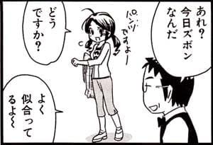 Manga_time_sp_2012_03_p186