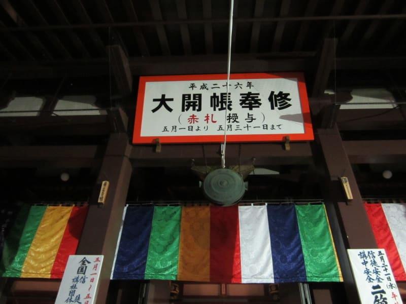 Daishi_044