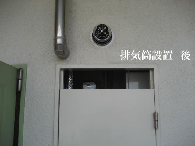 20120809_kyutou10_2