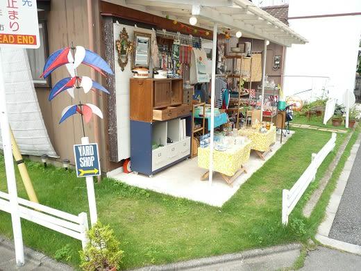 Yard_shop_818_2