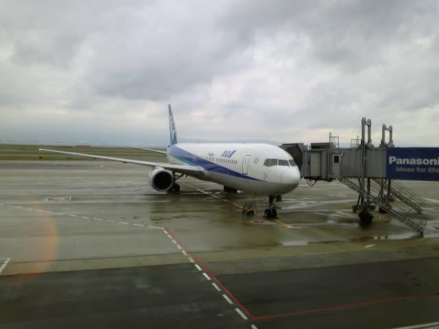 旅行・・・関空→→→香港