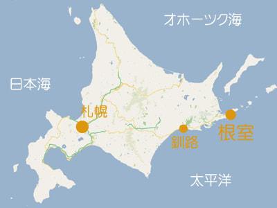 こめこめアップル・北海道